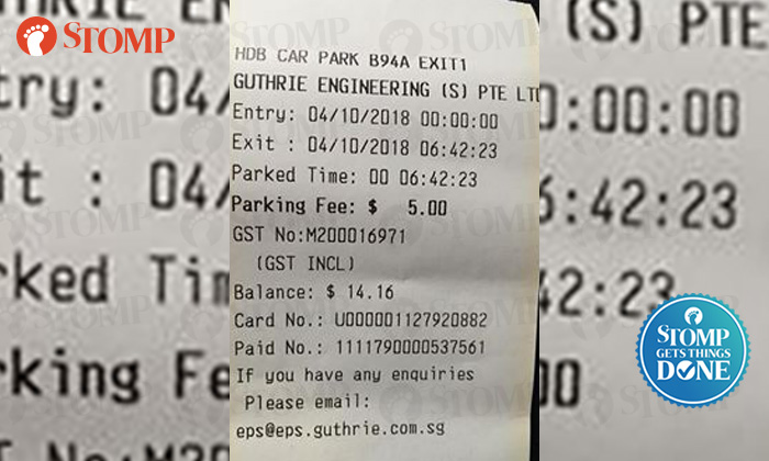 Billed $5 on his HDB flat, this man complained about season parking